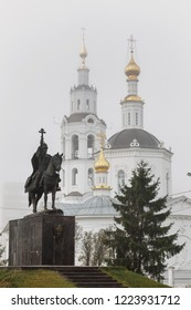 ORYOL, RUSSIA - NOVEMBER 07, 2018: Monument to Ivan the Terrible, czar of all Russia, has opened in Oryol October 14, 2016. Tsar Ivan IV founded the Oryol in 1566. Author of monument Oleg Molchanov