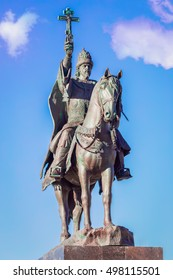 ORYOL, RUSSIA - OCTOBER 13, 2016: A monument to Ivan the Terrible, czar of all Russia, has opened in  Oryol October 14, 2016. Tsar Ivan IV founded the Oryol in 1566. Author of monument Oleg Molchanov