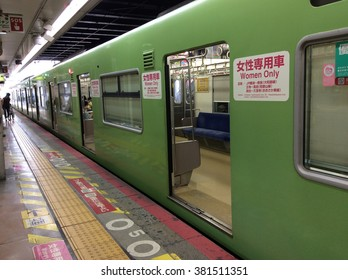 OSAKA - August  12 : JR train offer women only car in August 12, 2015, Osaka, Japan. Only women can use this car in order to protect them during evening.