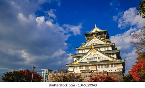 Osaka Castle in an Autumn sunset, Japan. 16:9 dimensions with copy space.