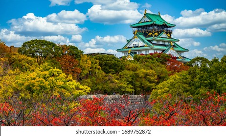 Osaka Castle beautiful attraction ancient architecture landmark Osaka Castle in autumn, Osaka City, Kansai, Japan.