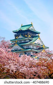 Osaka castle with cherry blossom. Japanese spring beautiful scene ,Osaka,Japan