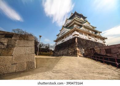 Osaka Castle in Osaka City, Japan