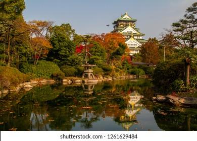 Osaka Castle  : Colorful Autumn Japan