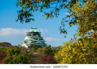 Osaka castle in the fall season.