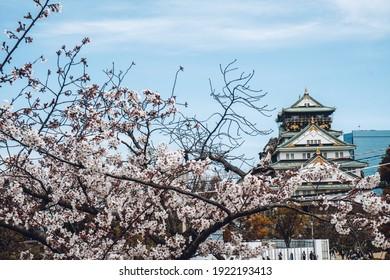 Osaka Castle, Osaka, Japan. April 2019. A picture of Osaka Castle taken from the park area.