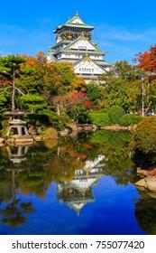 Osaka Castle in Osaka, Japan autumn