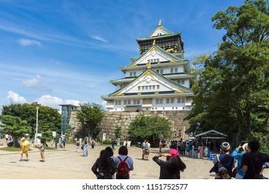 Osaka Castle in Osaka Japan on blue sky background , landmark of Tourist Osaka Japan in September 2017
