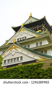 Osaka Castle in Osaka, Japan. The castle is one of Japan's most famous landmarks