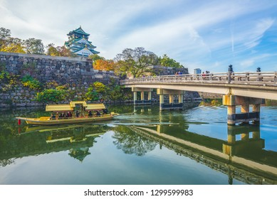 Osaka Castle, japan. a tourist boat in the moat,