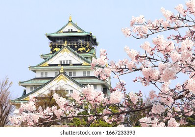 Osaka castle, Japanese ancient castle in Osaka, Japan. UNESCO world heritage site. On blue sky background