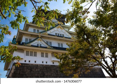 The Osaka castle, a Japanese ancient castle as symbol or landmark in Osaka,Kansai,Japan, It is a famous spot for tourist.
