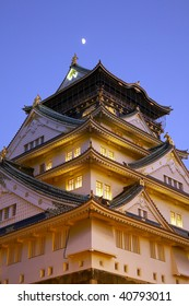 The Osaka Castle and landscape of evening.