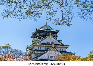 Osaka Castle Main Keep in Osaka, Japan
