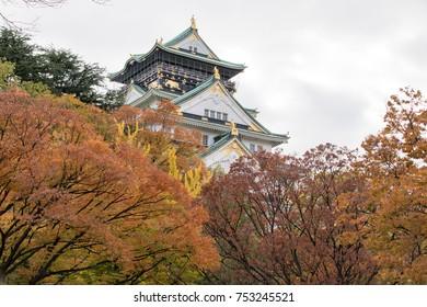 Osaka Castle and Maple - Shutterstock ID 753245521