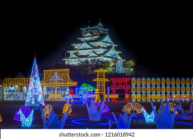 Osaka Castle night illumination, Osaka, Japan - November 2017 : Osaka Castle decorated in reminiscent of Japan during the end of Edo period to Meiji Restoration in Western-inspired installations.