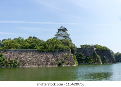 Osaka Castle, one of the largest castles in Japan