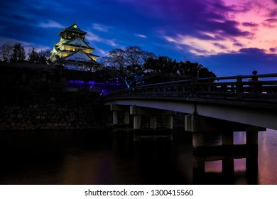 Osaka Castle, one of the most famous landmark in Japan.