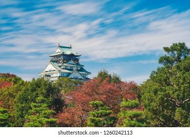 Osaka castle park in autumn.