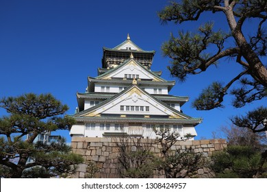 Osaka Castle Park, Japan