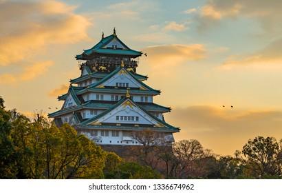 Osaka Castle and the Sky