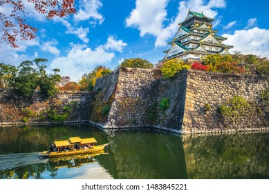 Osaka Castle, a tourist boat in the moat, japan