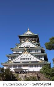 Burg Osaka auf Japan