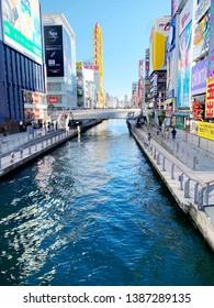 Osaka City, Osaka / Japan - Dec 29, 2018: Dotonbori Canal, in Osaka, is a great place for a stroll.
