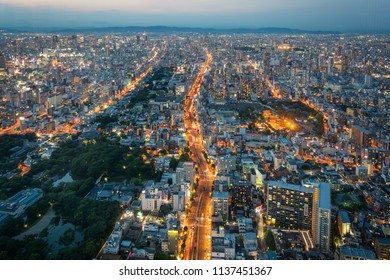 Osaka city view with twilight sky taken from Harukas 300 Observatory (top of Abeno Harukas), Osaka, Japan,July 6th 2016
