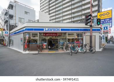 OSAKA - DEC 11: Lawson convenience store on Dec 11, 2016 in Osaka, Japan.