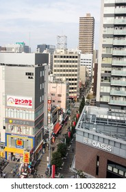 OSAKA -DEC 24: Shopping street from the top in Osaka, Japan on Dec 24, 2017. Osaka is Japan's third largest city by population and well know as economic hub of Kansai area.