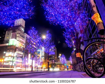 OSAKA -DEC 26: Light illumination at Numba shopping street in Osaka, Japan on Dec 26, 2017. Osaka is Japan's third largest city by population and well know as economic hub of Kansai area.