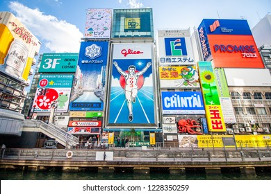 Osaka January 24, 2018 : Glico billboard at Dotonbori shopping street in Osaka. The Landmark at Namba. The tourism must go there and take a photo with this banner.
