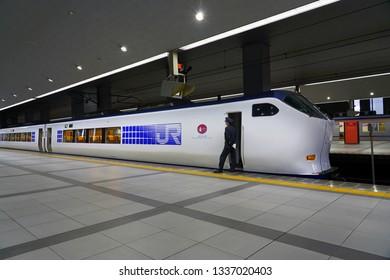 OSAKA, JAPAN -1 MAR 2019- View of the Kansai Airport Limited Express Haruka train going from Osaka to the Kansai International Airport (KIX) in Osaka, Japan.
