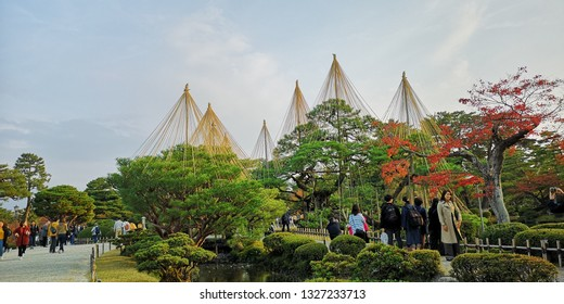 Osaka, Japan - 11 November 2018: Kenroku-en Garden near Kanazawa Castle (Kanazawa-jo), a landmark located in Kanazawa, Ishikawa, Japan.