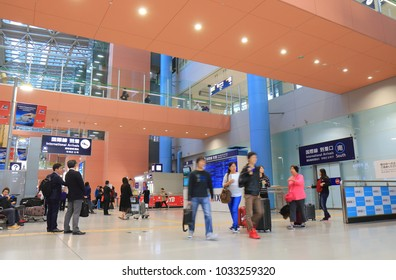 OSAKA JAPAN - 13 NOVEMBER, 2017: Unidentified people travel at Kansai international airport Osaka Japan