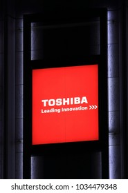 OSAKA JAPAN - 13 NOVEMBER, 2017: Toshiba Japanese electronics company logo. Toshiba is a Japanese multinational conglomerate headquartered in Tokyo.