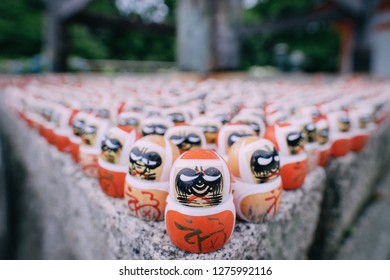 Osaka, Japan - 14 Jun 2018: Daruma dolls at Katsuo-ji Temple. Daruma dolls are thought to be somewhat like a good luck charm in Japan, and it's cute round figure is loved by many people.
