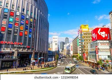 Osaka, Japan -  15 December 2018 - Cityscape of Umeda area,Osaka prefecture in Japan.