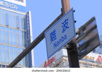 OSAKA JAPAN - 19 JUNE, 2014: Osaka Nunba district sign. Nanba is located near Dontonbori district and the major business, entertainment and transportation hub in Osaka.