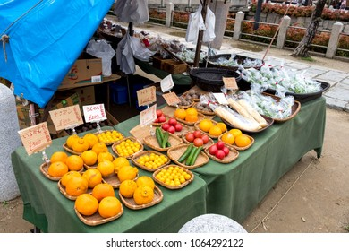 OSAKA, JAPAN, 22 March 2018 : Cheap fruit and vegetable shop is opened and sell in flea market.