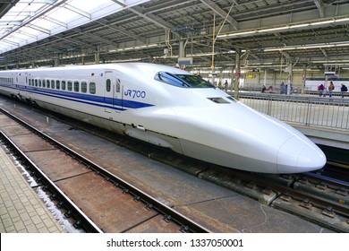 OSAKA, JAPAN -23 FEB 2019- A N 700 high speed bullet shinkansen train from JR Railway at the Shin Osaka rail station in Japan.