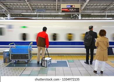 OSAKA, JAPAN -26 FEB 2019- View of the Shin Osaka train station, a railway station on the Tokaido Shinkansen and Sanyo Shinkansen lines in Yodogawa-ku, Osaka, Japan.