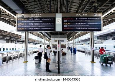 Osaka, Japan -  26 June 2019 - Shin Osaka Station in Osaka of Japan.