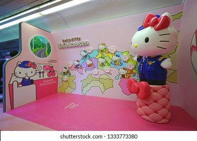 OSAKA, JAPAN -28 FEB 2019- View of the special livery Hello Kitty Shinkansen, a high-speed bullet train operating on the Sanyo line between Osaka and Hiroshima operated by JR West.