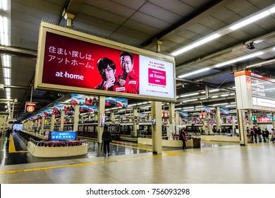 Osaka, Japan - 29 October 2017- Hankyu Umeda Station in Osaka of Japan