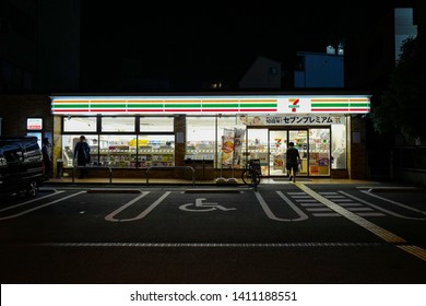 Osaka, Japan, 29th, May, 2017. The 7-eleven convenience stores at night time. 7-Eleven Inc. is a Japanese-owned American international chain of convenience stores.