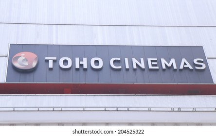 OSAKA JAPAN - 3 JUNE, 2014:TOHO Cinemas. TOHO Cinemas is a Japanese film, theatre production and distribution company and famous for Godzilla movies.