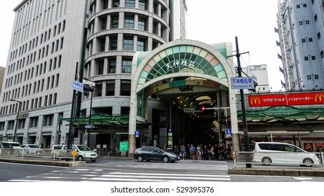 Osaka, Japan -  4 December 2016 - Tenjinbashisuji Shopping Street in Osaka, Japan. 2.6km north to south.the longest straight shopping street in Japan.There are 600 stores in the mall.