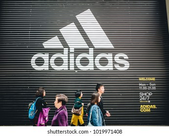 OSAKA, JAPAN - 5 NOVEMBER 2017 : Adidas retail store at Shinsaibashi Shopping Street